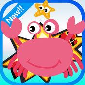 海洋动物匹配3益智游戏为孩子 1