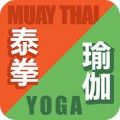 Youth Union 青聯康體會 1.0.0