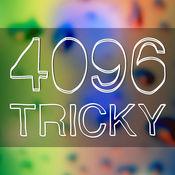 4096棘手的数学难题促 1.2