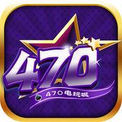 470游戏中心 1.0.4