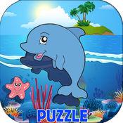 海洋动物拼图词汇 1