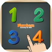 5 在 1 数字 学习 数数 游戏 1.1