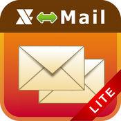 xMail Lite – 利用Excel群发个性化邮件 3.1.5