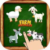 6 在 1 ABC 农场 动物 名称 学习 游戏 1.2