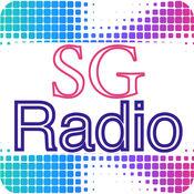 卓越的 新加坡電台, 新加坡收音機 1.9.8