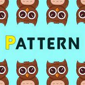 Pattern墙纸专业版 - 创造我的壁纸世界,装扮手机,天天分享到微博微信朋友圈