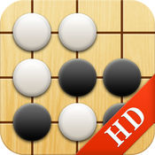 五子棋 - 豪华版 HD 5.1