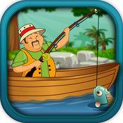 """去钓鱼"""" - 超速射大卸八块鱼 1.1"""