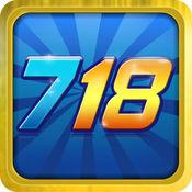 718游戏 1.1