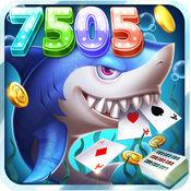 7505棋牌游戏...