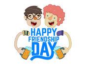 友谊的一天贴纸,设计:NestedApps Stickers 1