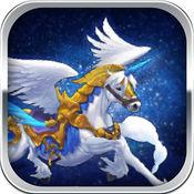 飞马骑士: 搏击长空遨游宇宙 飞行游戏简约而不简单 1.0.0