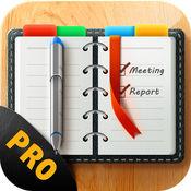附表规划经典Pro 1