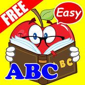 ABC Vocabulary: 免费在线英语课程 1