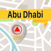 Abu Dhabi 离线地图导航和指南 1