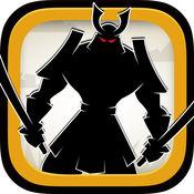 暗影的攻击 - 忍者武士生存火拼 1