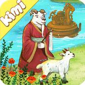 """《羊羊羊》-认识""""羊""""""""犬""""相关的会意字 3.1.6"""
