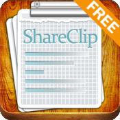 共享剪贴板免费版1.6