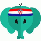 学习克罗地亚语 - 免费语翻译,单词和旅行短语 1.0.0