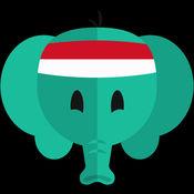 学习印度尼西亚语 - 语翻译,单词和旅行短语 1.1.1