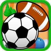 匹配球 - 男孩版超赞匹配3种运动球智力游戏! 1