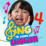 唱歌谣 学英文 4 3.1