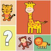 猜动物王国测验(WordBrain知识问答游戏的猜测恋人 1
