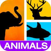 猜猜它!图片动物 (Guess It! Pic Animals) 免费益智游戏 -