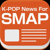 J-POP News for SMAP 無料で使えるニュースアプリ 1.0.0