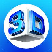 3D产品商城 1