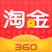 360淘金Pro 2.0.1