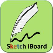 Sketch iBoard Premium 速写板 (高级版) 2