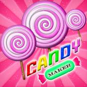 糖果制造商对于冰棒与祝英台 1.1