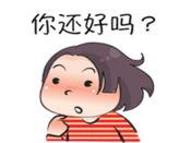 Miss Zoey - 2贴纸,设计:wenpei 1