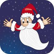 雪球圣诞世界 - 免费儿童游戏 男孩和女孩 1.6
