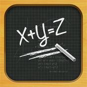 方程 1.1