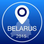 白俄罗斯离线地图+城市指南导航,景点和运输 2.5