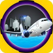 Plane Simulator...