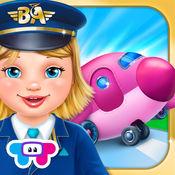 儿童航空 - 机场大冒险