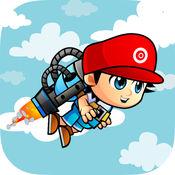 快乐 喷气背包 翅膀 飞 浮动 保持 星 在 天空 1.1