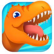 侏罗纪救援 - 恐龙世界总动员儿童游戏 1.0.1