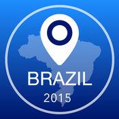 巴西离线地图+城市指南导航,景点和运输 2.5