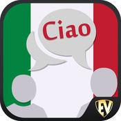 用语言,图像,音频和游戏来说意大利语 1.1