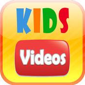 儿童影片 - 惊人的视频形成的Youtube