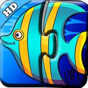 儿童奇幻海洋世界识字拼图 8.1.2