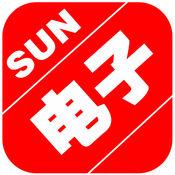 SUN电子 1