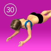 女子普朗克30天挑战 1
