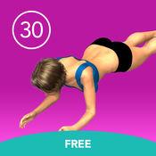女子普朗克30天免费的挑战 1