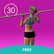 女子拉30日免费挑战 1