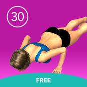女子伏地挺身30天免费的挑战 1